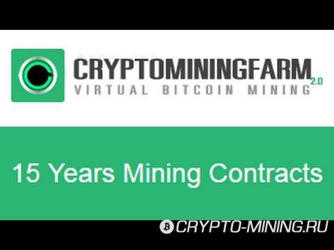 CryptoMiningFarm.io - облачный майнинг с бонусом. Отзывы.