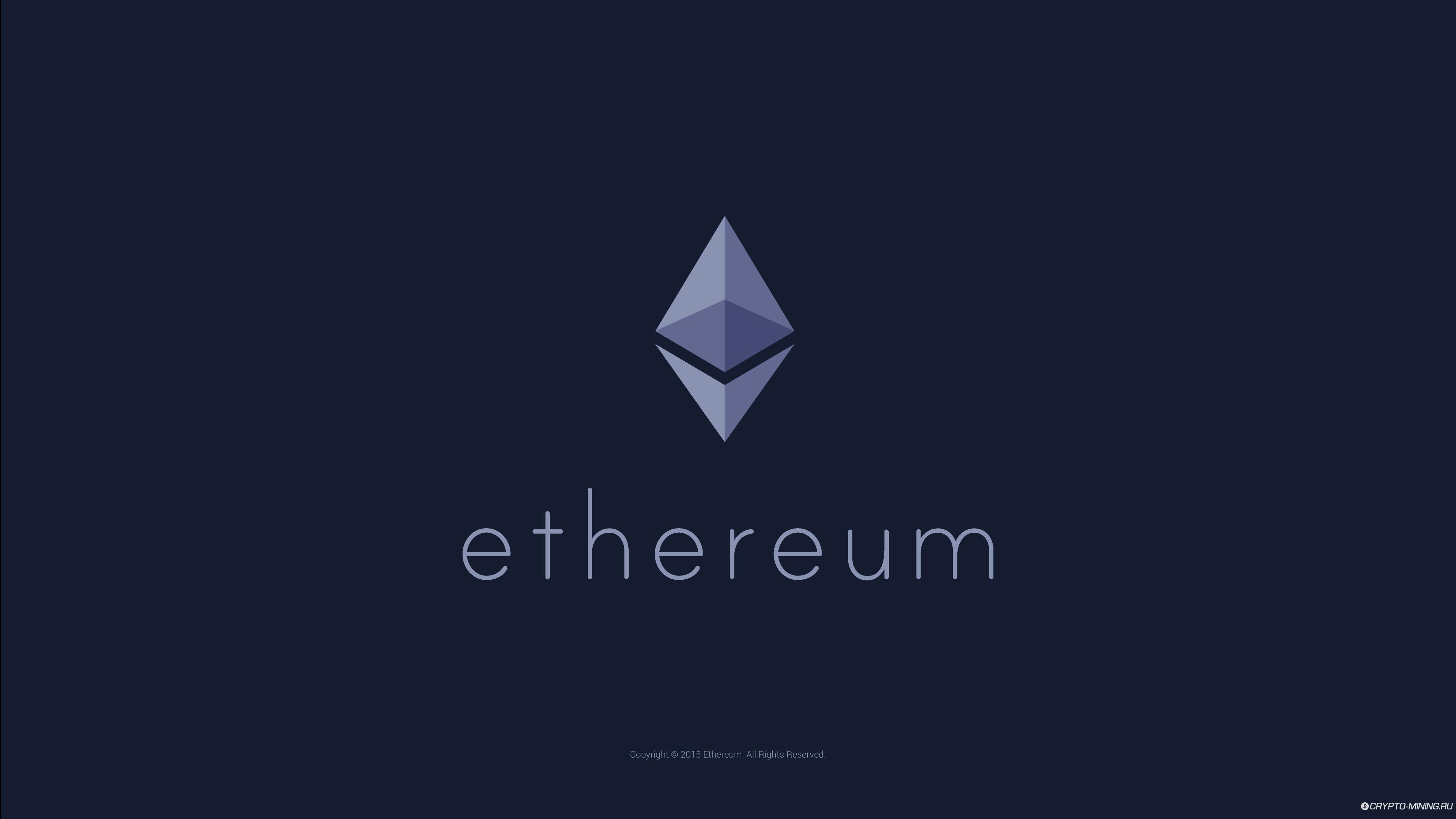 Не дошли деньги на Ethereum кошелёк