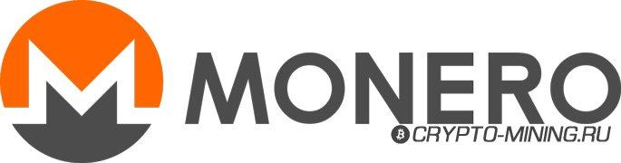 Как майнить Monero? Майнинг XMR на видеокарте