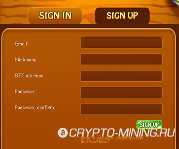 CoinMine.io - бесплатная игра по добыче биткоинов. Отзывы.