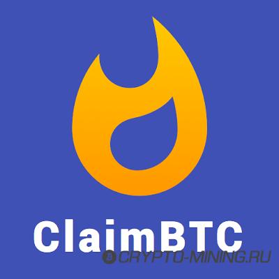 ClaimBTC.com - жирный биткоин кран. Отзывы.