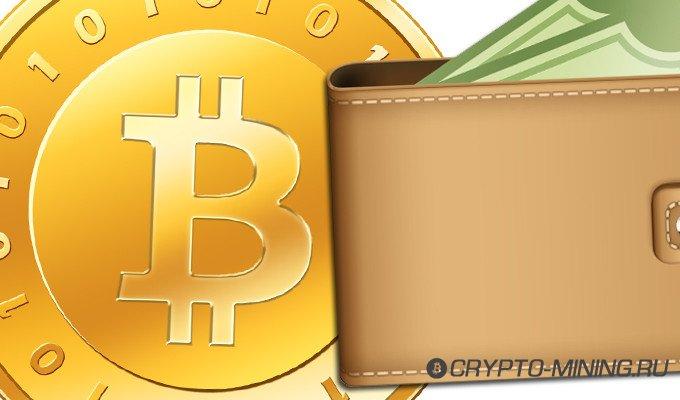 Как восстановить Биткоин кошелек?