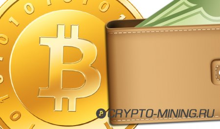 Как восстановить биткоин кошелек